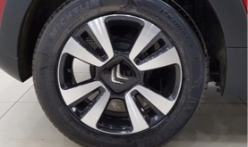 Black and silver 16-inch Matrix alloy wheels