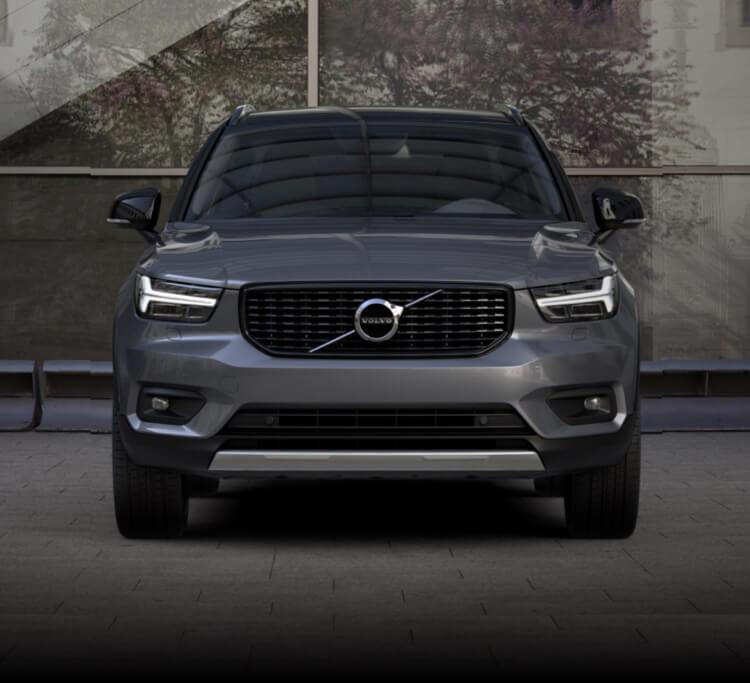 Smart Car Rental >> Volvo XC40 | Arnold Clark